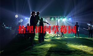 联系电话重庆夜景